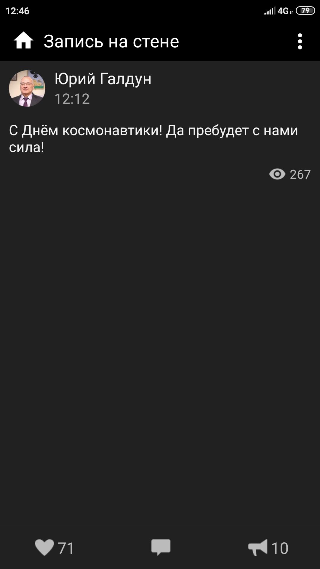Screenshot_2019-04-12-12-46-49-341_com.p