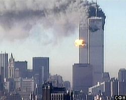 Пожар в WTC