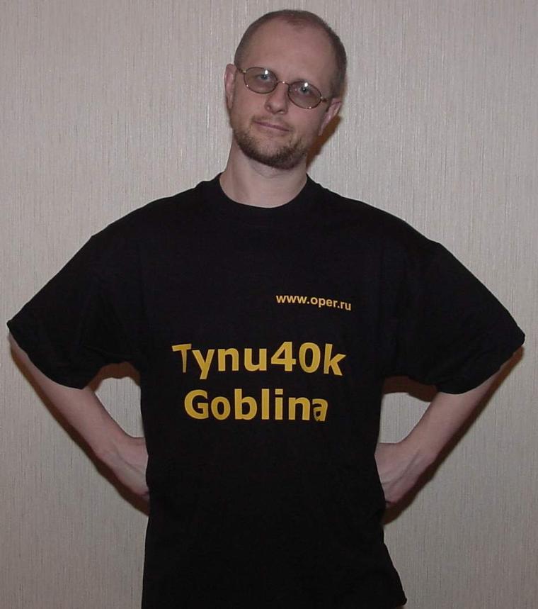 Мега-футболка, вид спереди