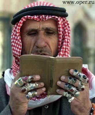 Нищий араб