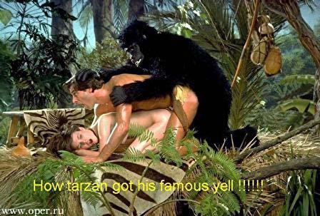Почему Тарзан так кричит