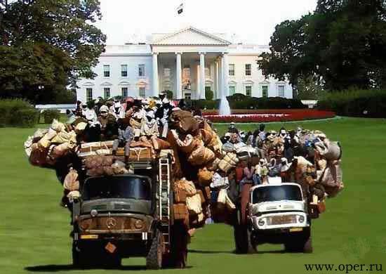 Семья Клинтона покидает Белый Дом