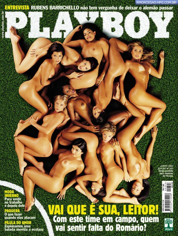 Женская сборная Бразилии