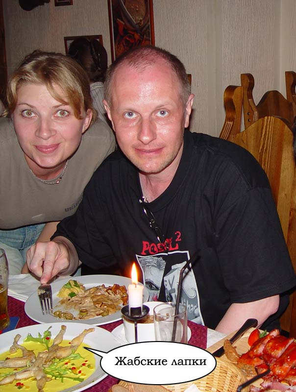 Мы с Колбасой