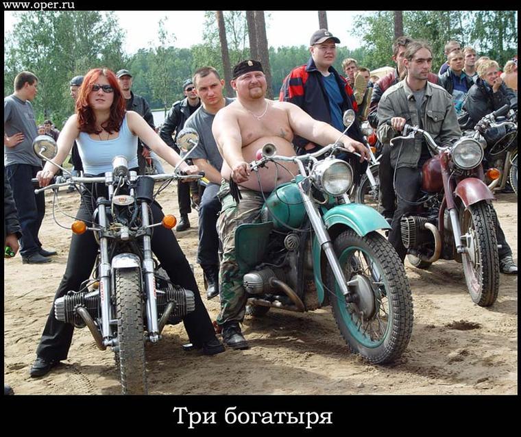 три богатыря на мотоциклах картинка театре талантливого