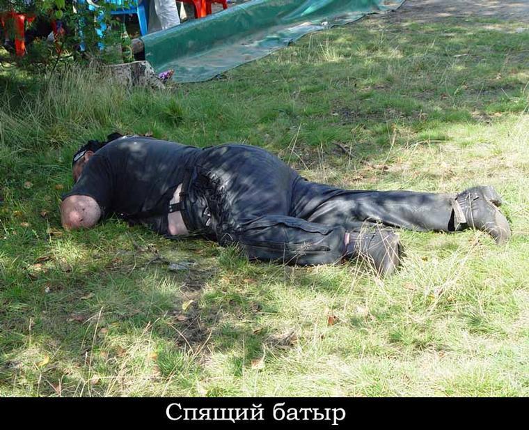 Спящий батыр