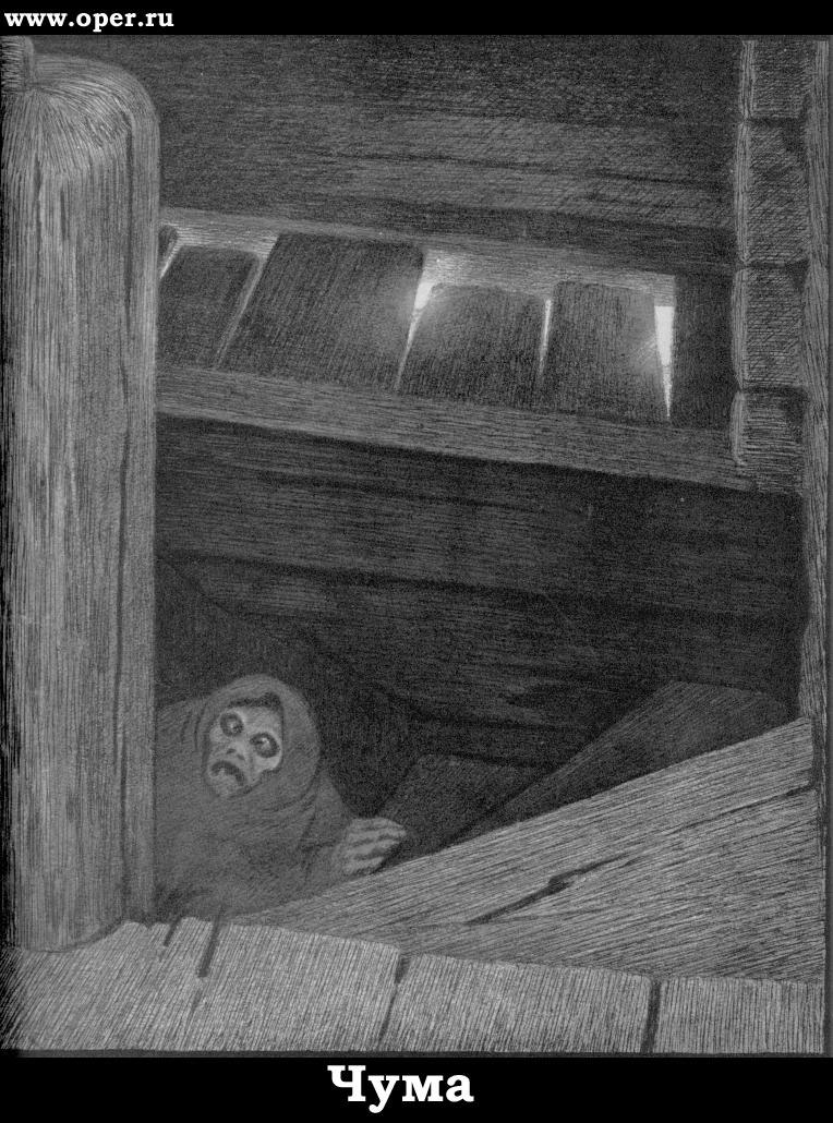 Чума (Theodor Kittelsen)