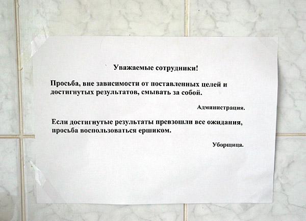 """Веселые надписи и вывески  """" Развлечения Ивана!"""