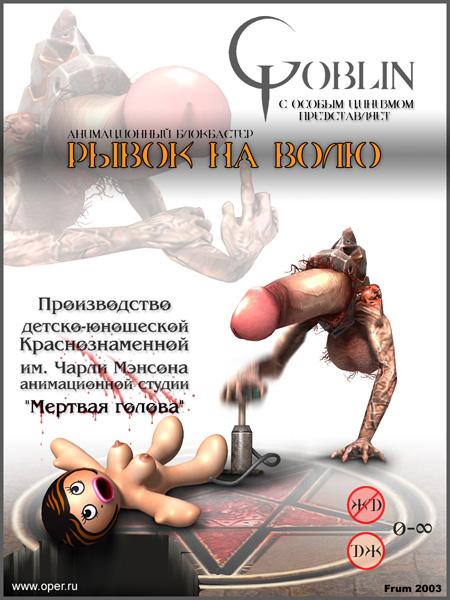 Рекламный плакат   [R]
