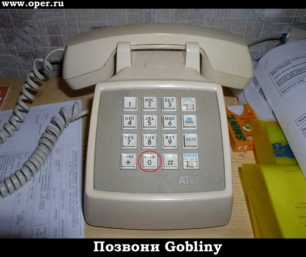 Позвони мне, позвони