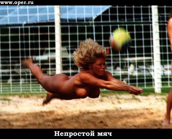 Пляжный воллейбол   [R]
