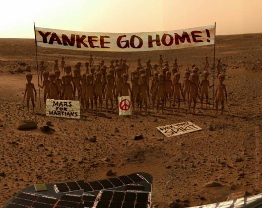 Первый снимок с Марса