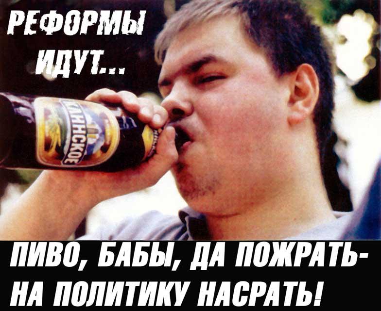 Про пиво 2