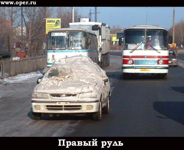 Хороший руль левым не назовут!