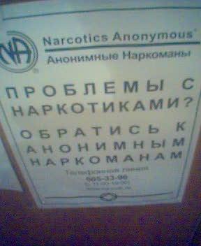 Проблемы с наркотиками?