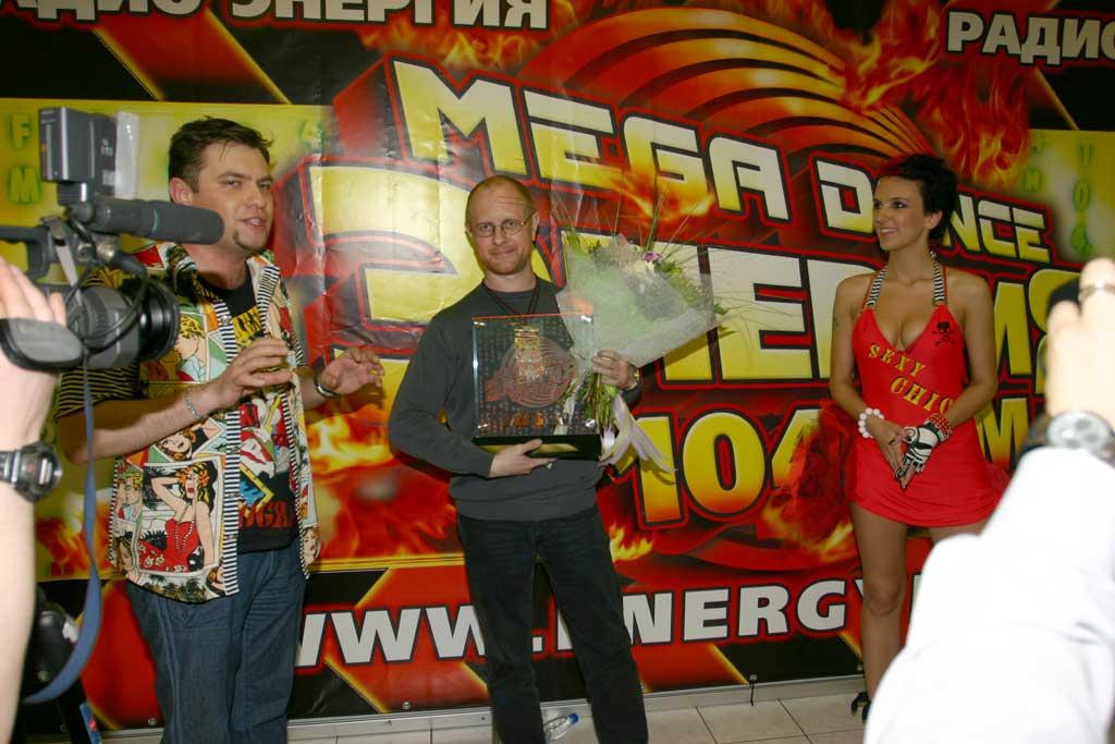 Мегаденс - мегаприз