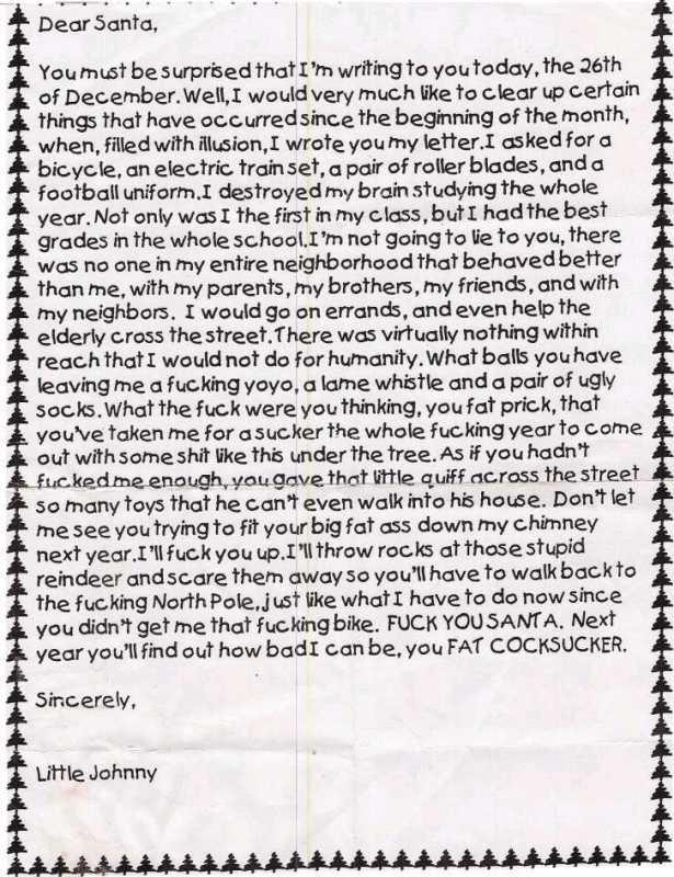Письмо Санта-Клаусу