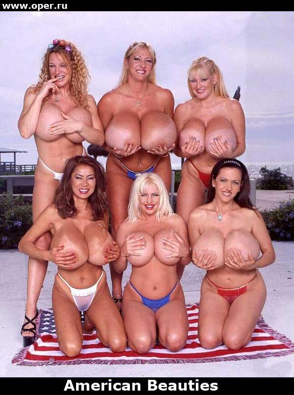 American Beauties   [R]