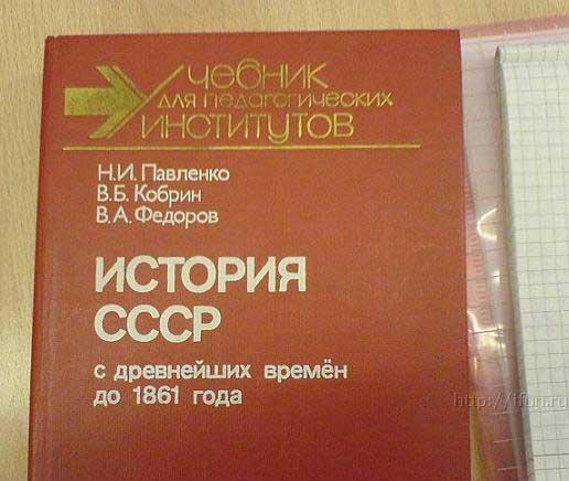 Школа Фоменко