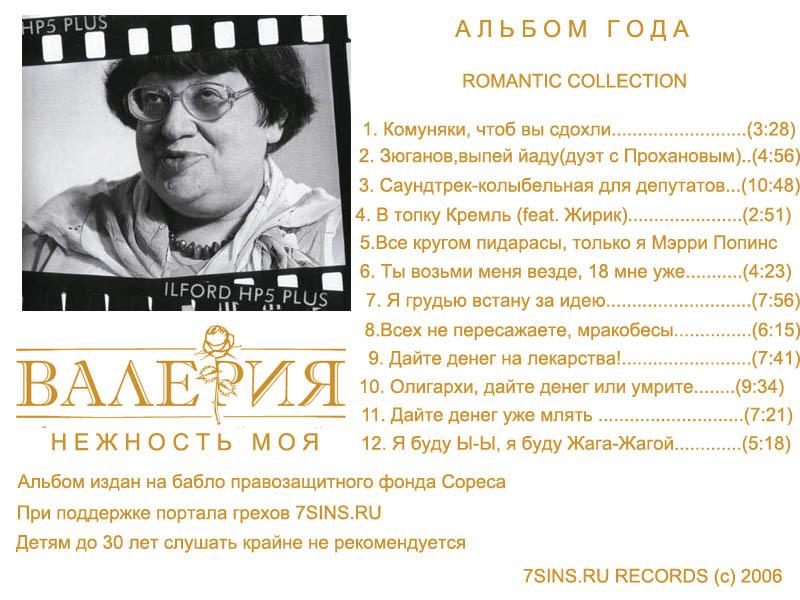 http://static.oper.ru/data/gallery/l1048751604.jpg