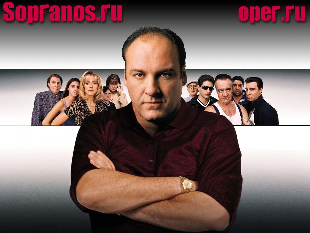 Плакатик Сопрано