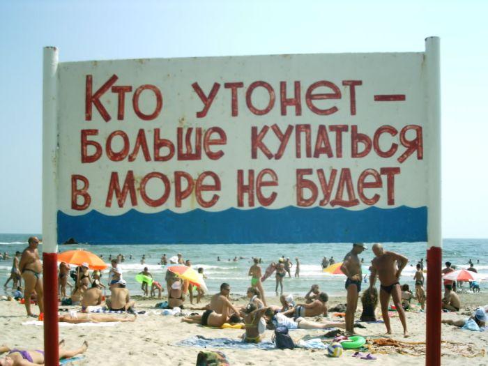 Только в Одессе