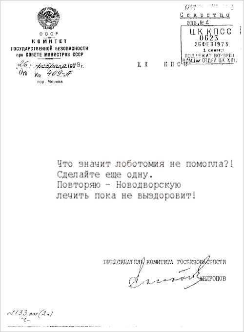 http://static.oper.ru/data/gallery/l1048751857.jpg
