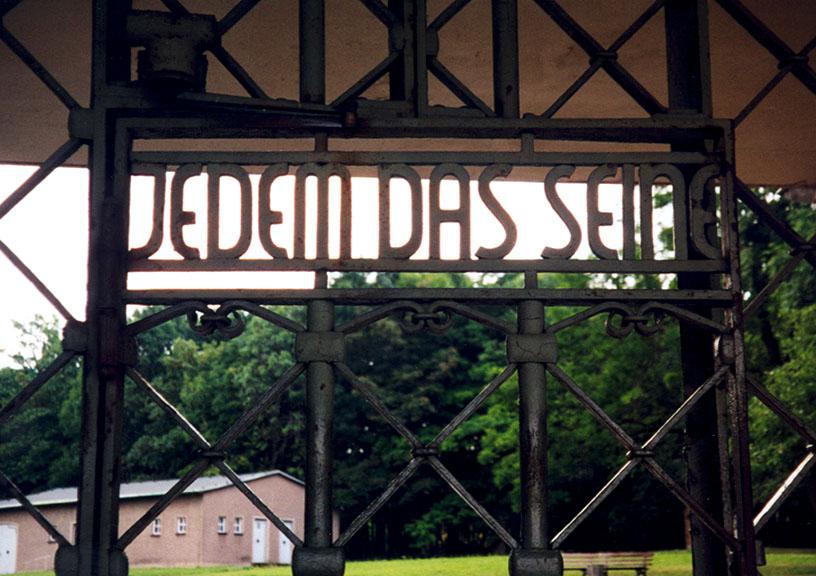 Известные ворота
