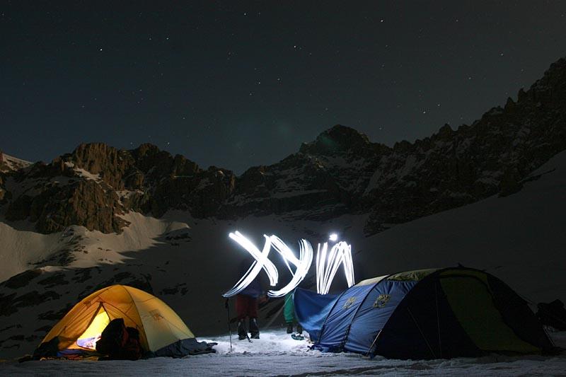Фотолюбители в горах   [R]