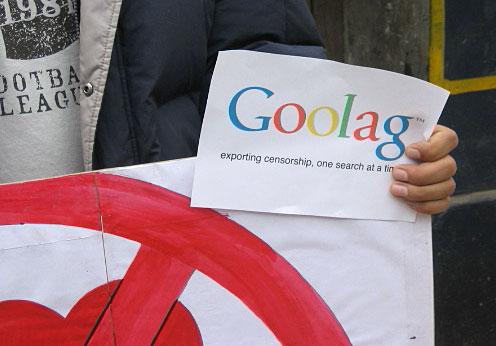 Правда про Google
