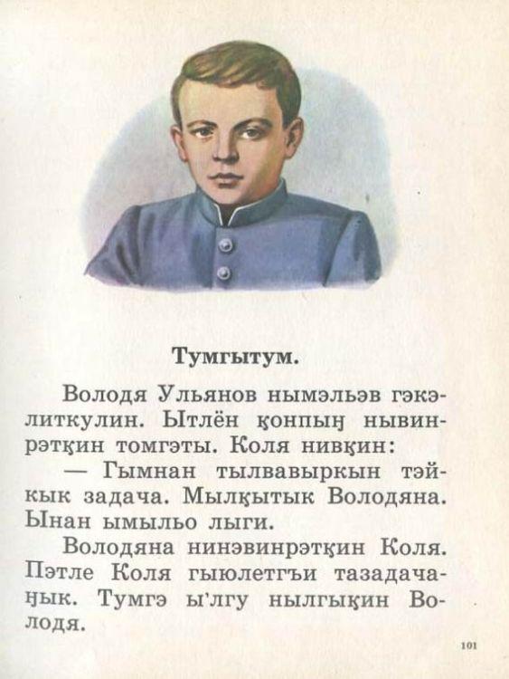 Когда был Ленин маленьким