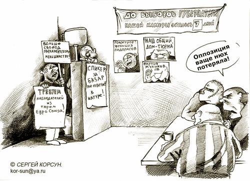 Яценюк - Рыбаку: Даже Вы за президентский законопроект не проголосуете - Цензор.НЕТ 1334