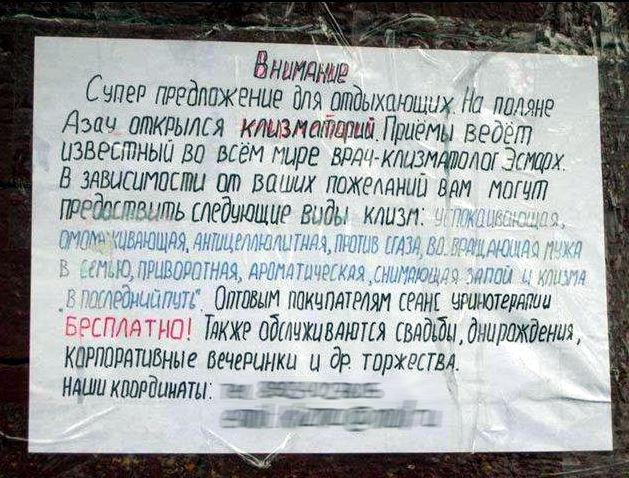 Плакат своими руками для солдата