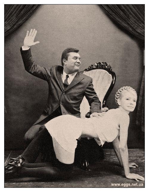 Сон Януковича