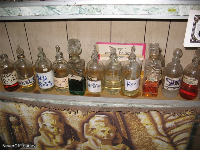 Египетский парфюм