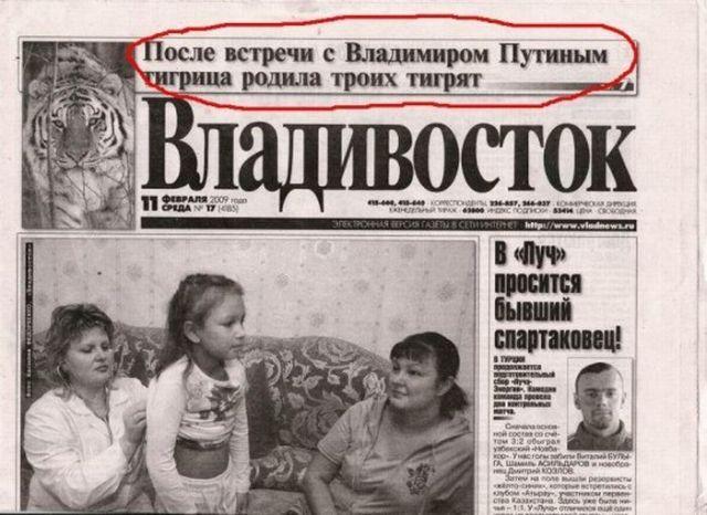 http://static.oper.ru/data/gallery/l1048753150.jpg
