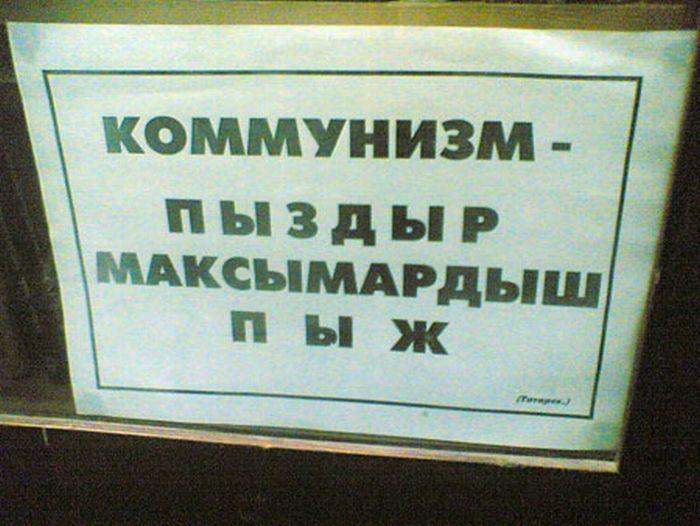 http://static.oper.ru/data/gallery/l1048753163.jpg
