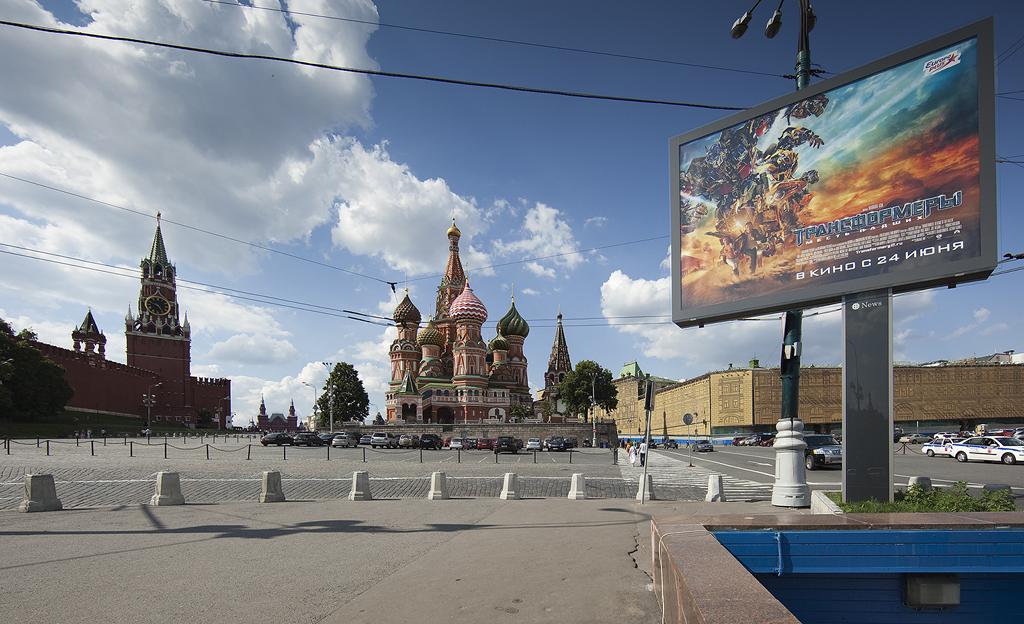 Трансформеры 2 в Москве (с) местный