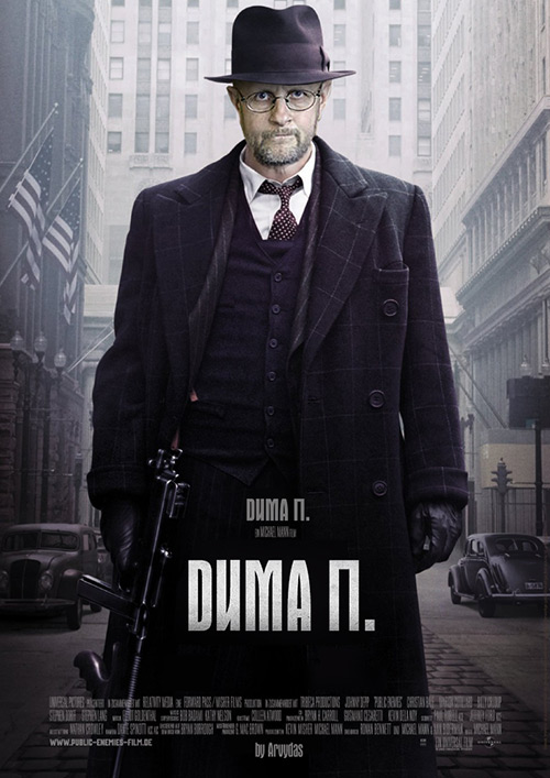 Дима П.