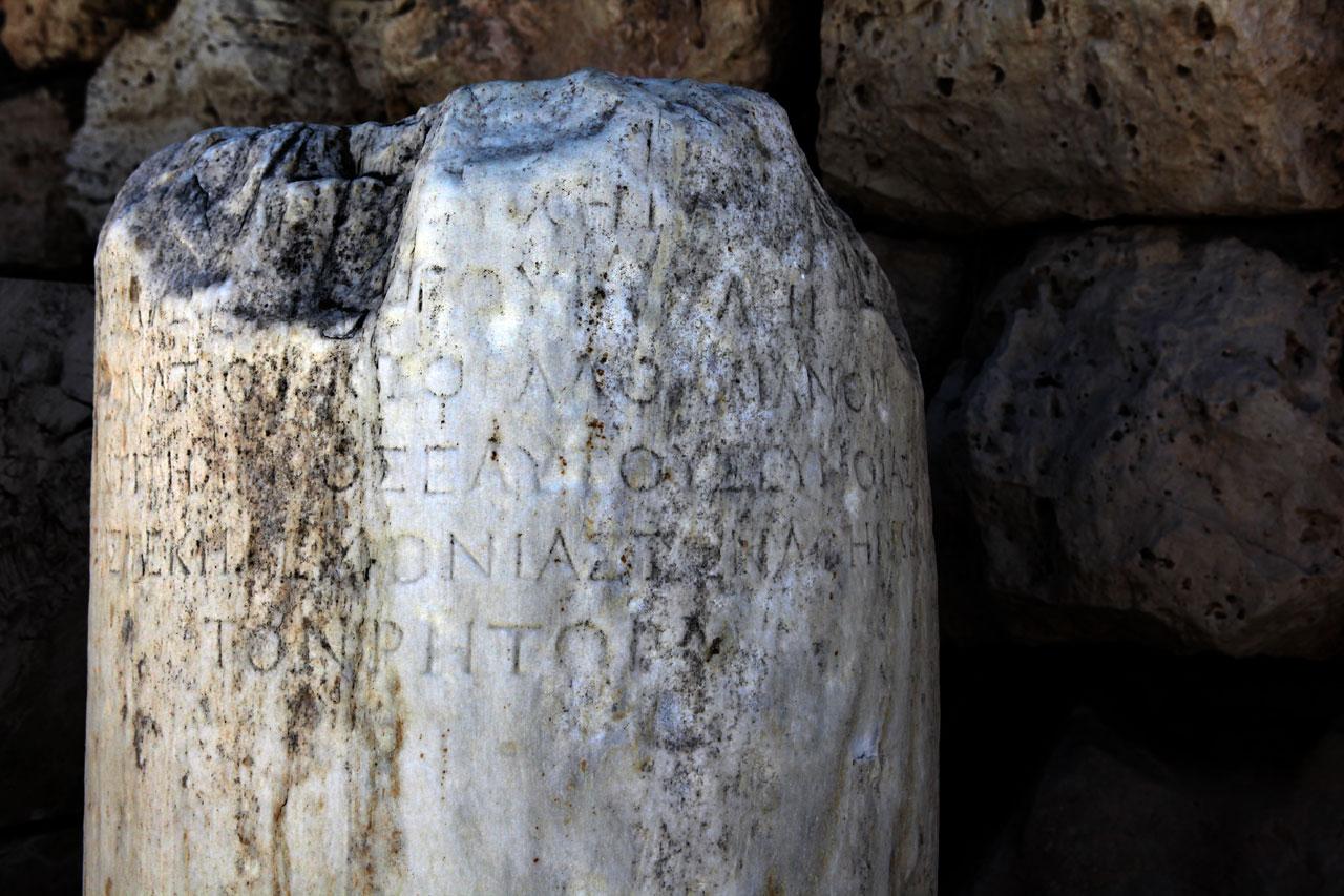 Загадочная надпись