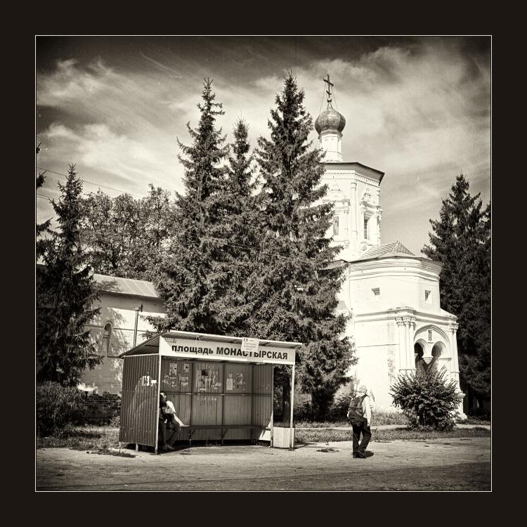 Про монастырскую площадь © onepamop