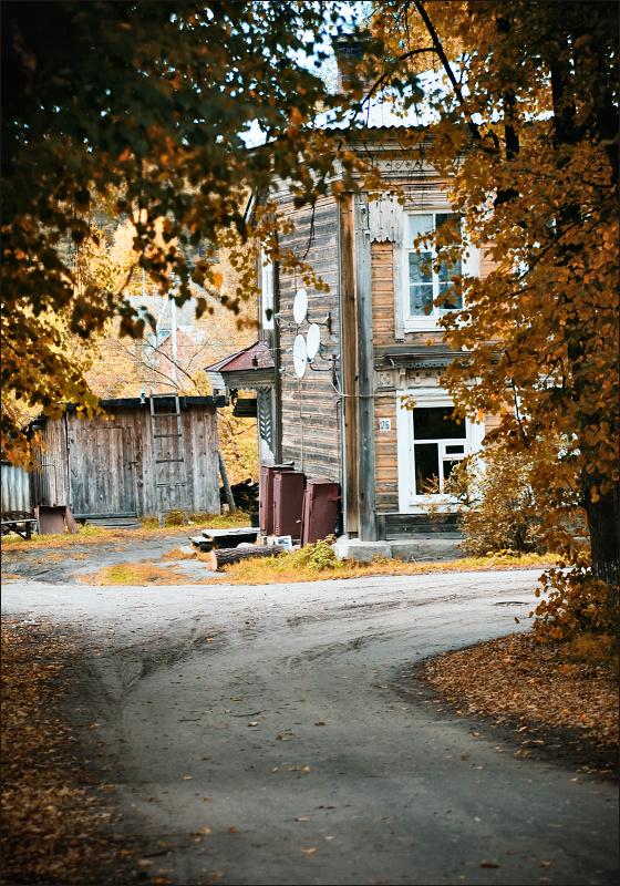 Про осень в местечке Лучки © onepamop