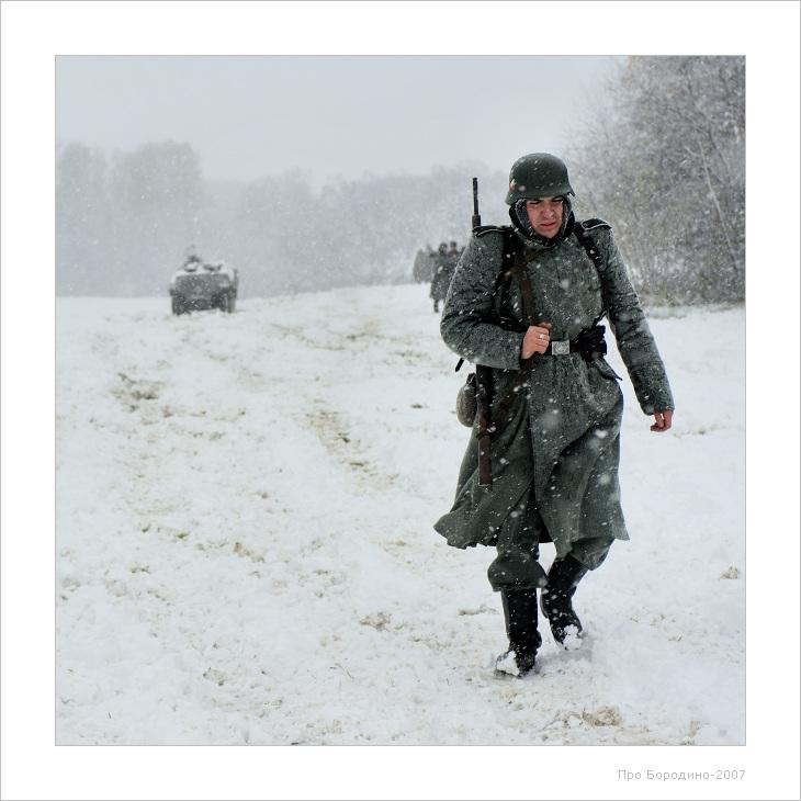 Про Бородино-2007 © onepamop