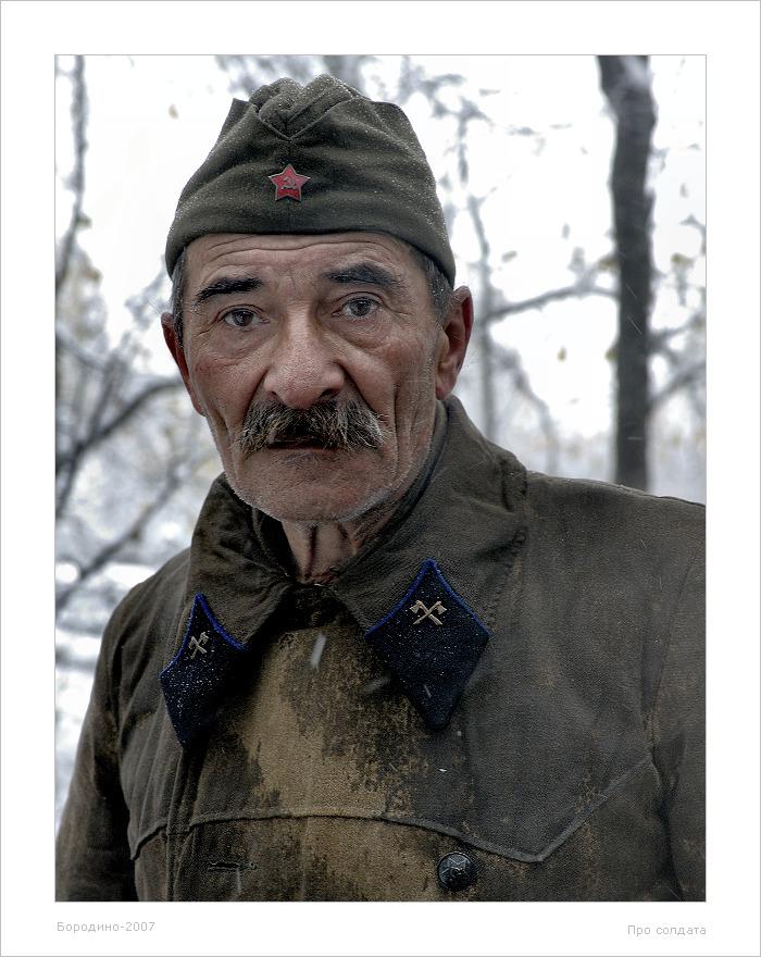 Про солдата (с) onepamop