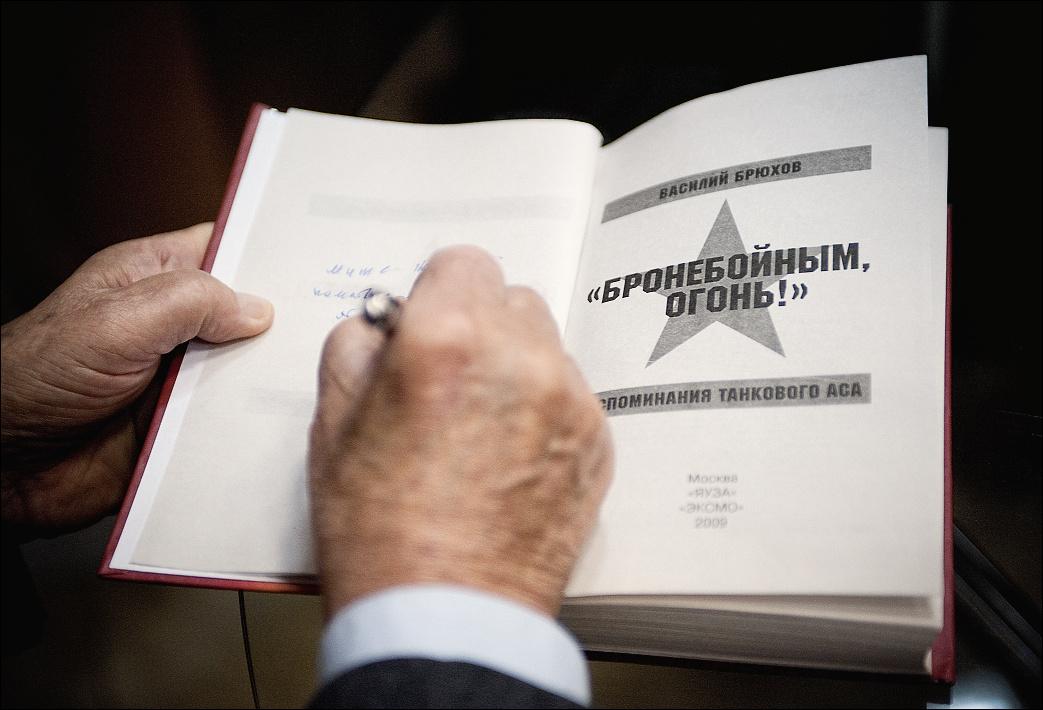 Про руки танкиста © onepamop
