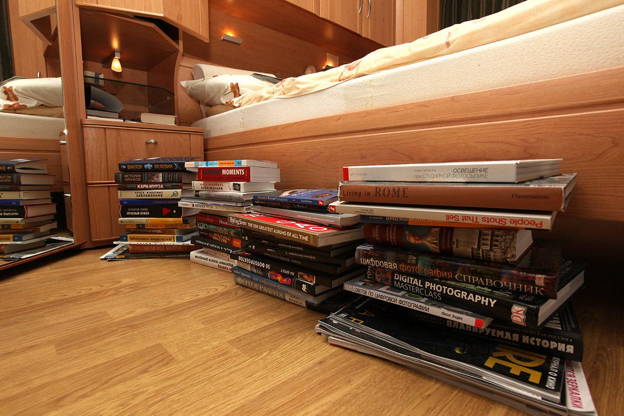 Прикроватная библиотека