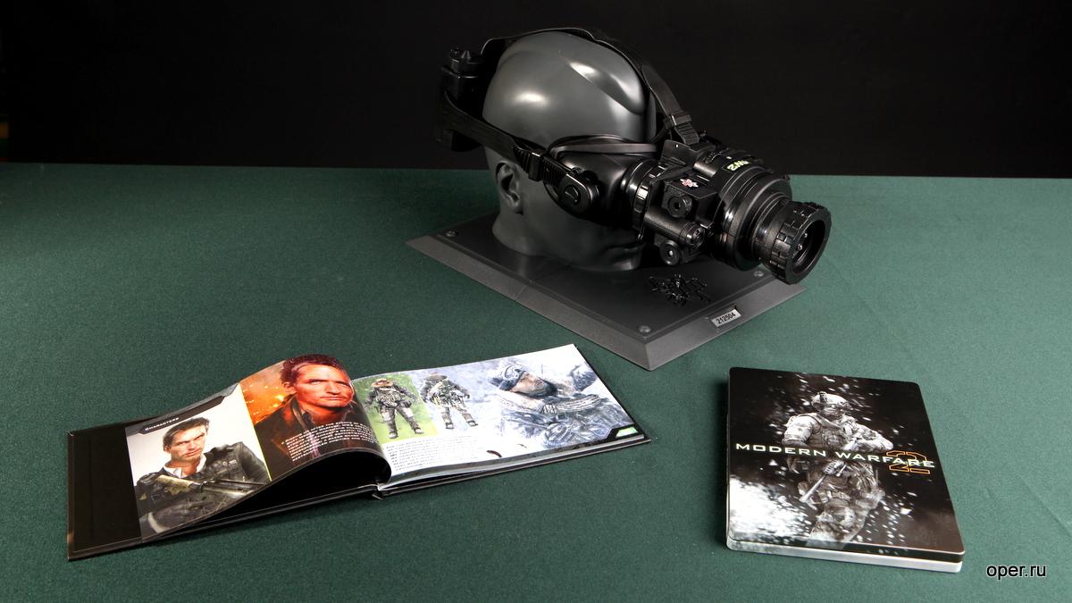Внутренности коробочки Modern Warfare 2