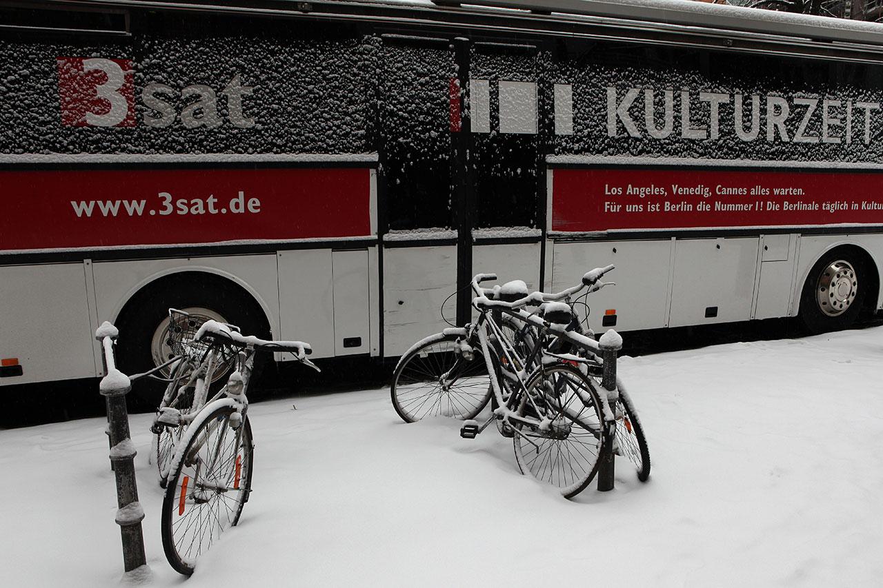 Экологичный транспорт