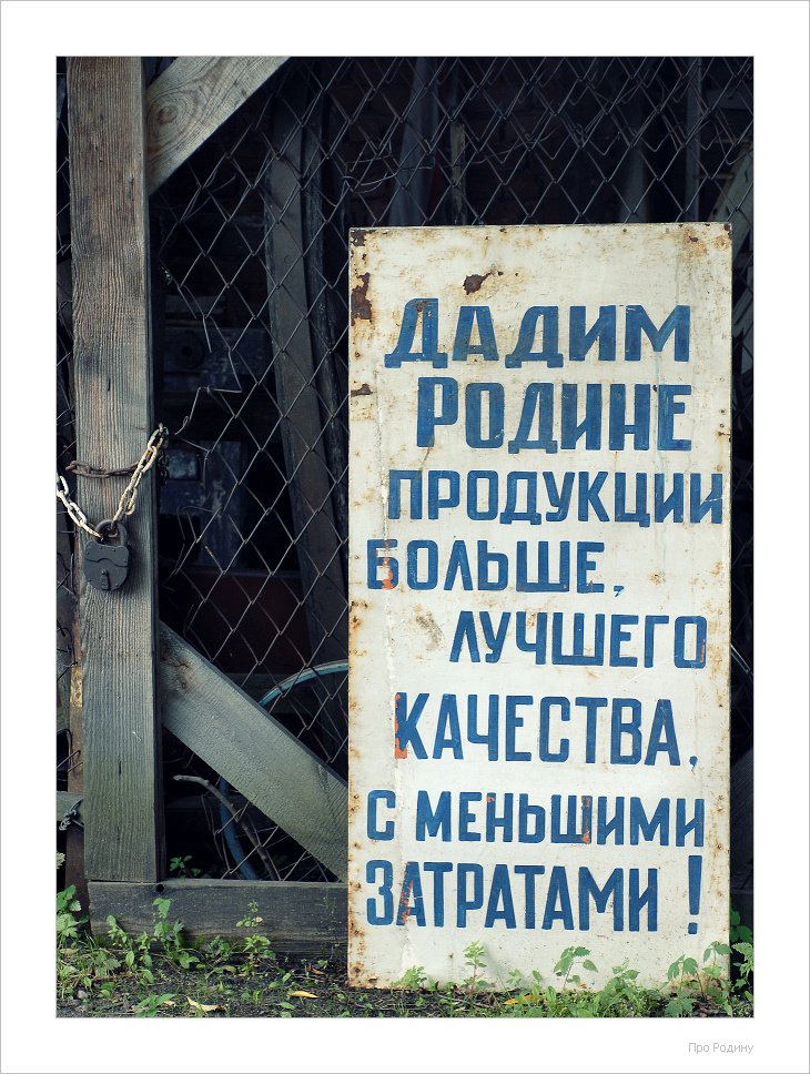 Про Родину © onepamop