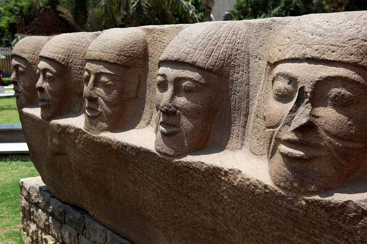Древнеегипетский In Rock